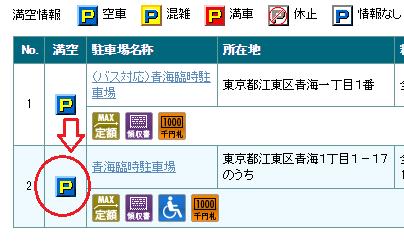 s-park1
